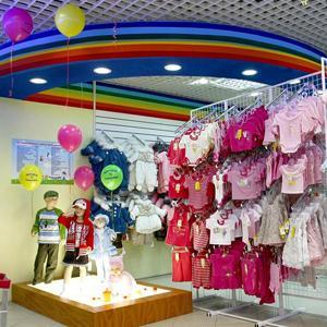 Детские магазины Дуляпино