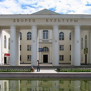 Дворцы и дома культуры Дуляпино