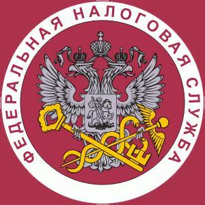 Налоговые инспекции, службы Дуляпино