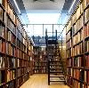 Библиотеки в Дуляпино