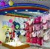 Детские магазины в Дуляпино