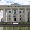 Дворцы и дома культуры в Дуляпино