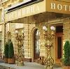 Гостиницы в Дуляпино