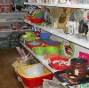 Магазины хозтоваров в Дуляпино