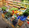 Магазины продуктов в Дуляпино