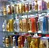 Парфюмерные магазины в Дуляпино