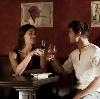 Рестораны, кафе, бары в Дуляпино