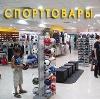 Спортивные магазины в Дуляпино