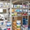 Строительные магазины в Дуляпино