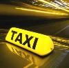 Такси в Дуляпино