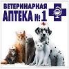 Ветеринарные аптеки в Дуляпино