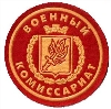 Военкоматы, комиссариаты в Дуляпино