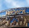 Зоопарки в Дуляпино