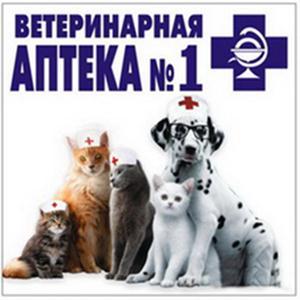 Ветеринарные аптеки Дуляпино